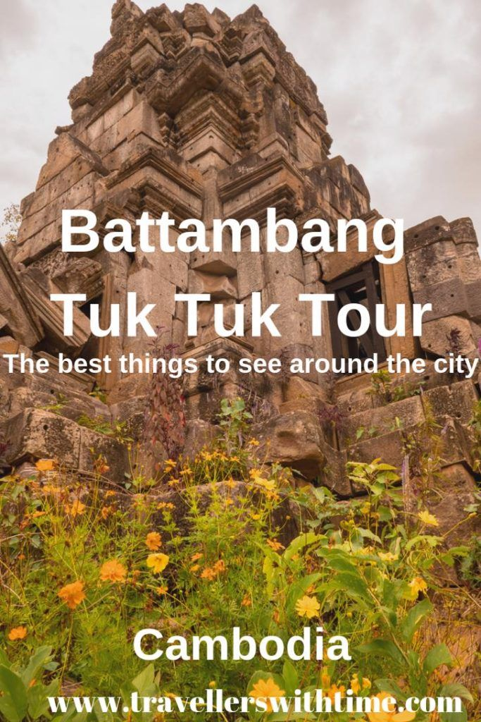 One of the best ways to explore Battambang in Cambodia is in the back of a tuk tuk! With so many fascinating things to see such as Wat Banan and Wat Ek Phnom, local markets and the bat cave, there's a lot of ground to cover. If you find the right tuk tuk driver, you can have an amazing experience and learn all about Battambang's history. We'll show you how to find your driver and explain some of the things you can see on your tuk tuk tour #battambangcambodia #thingstodo #temples #caves